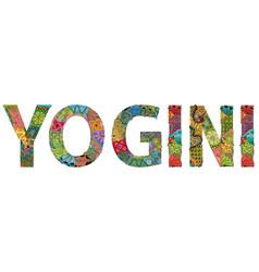 Word yogi zentangle object for decoration vector