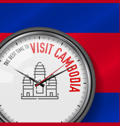 Best time for visit cambodia clock vector