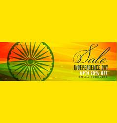 creative indian national flag sale banner design vector image