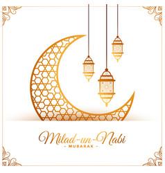 Milad un nabi mubarak islamic decorative vector