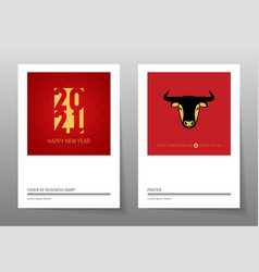 set posters for chinese new year 2021 vector image