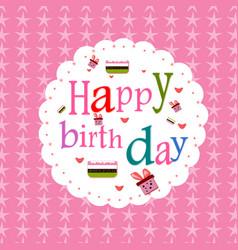 happy birthday postcard white color frame vector image
