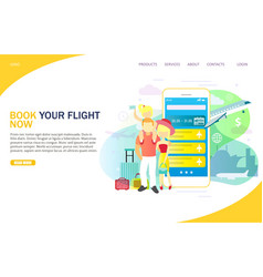 book your flight now website landing page vector image