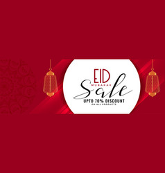 Eid sale banner or header with hanging lanterns vector