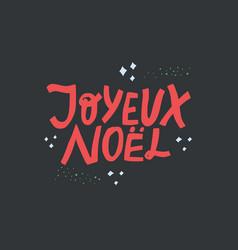 Joyeux noel hand drawn red lettering vector