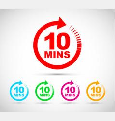 Ten minutes icon set vector