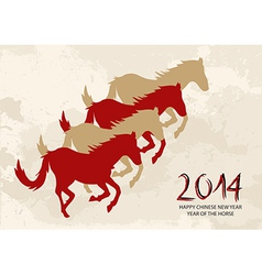 Chinese new year Horse shapes composition file vector image vector image