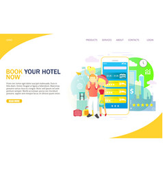 book your hotel now website landing page vector image