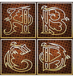 Dragon font part one vector image