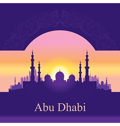 Great Mosque of Abu Dhabi on the city background vector image