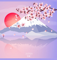 cherry blossom with mountain and sun vector image