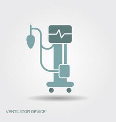 Medical ventilator flat medical symbols with vector