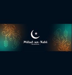 Milad un nabi mubarak decorative floral banner vector