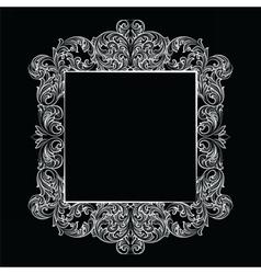 Vintage Imperial Baroque Rococo frame vector image