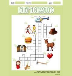 Letter h crossword template vector