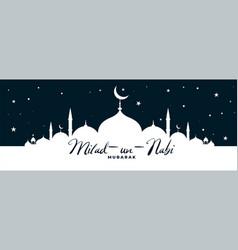 Milad un nabi mubarak mosque and stars banner vector