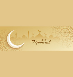 Musalim islamic eid mubarak web banner or header vector