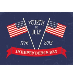4th of July Poster vector image
