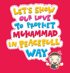 A muslim girl saying love to prophet muhammad vector