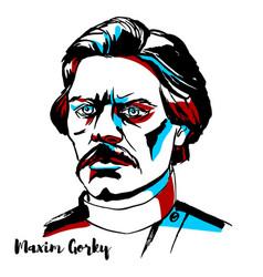 Maxim gorky portrait vector