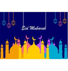 ramadan kareem mosque islamic logo vector image