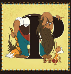 children book cartoon fairytale alphabet letter p vector image vector image
