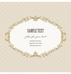 Frame barocco beige vector image vector image