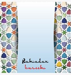 Card for religious festival ramadan kareem design vector