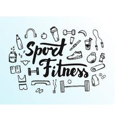 fitness elements sketch vector image