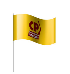 flag of the russian political party fair russia vector image