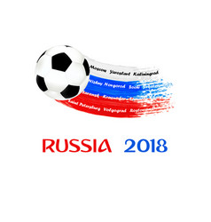 football in russia 2018 vector image