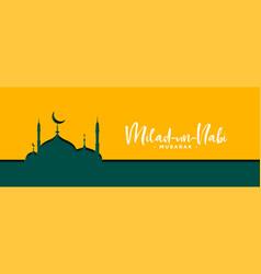 Milad un nabi mubarak islamic banner design vector