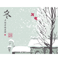 Winter landscape with snow-covered roof and birds vector