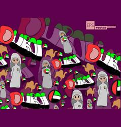 National flag united arab emirates in banner vector