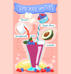 super berry smoothie with avocado vector image vector image