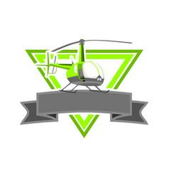 Green heli esport logo vector
