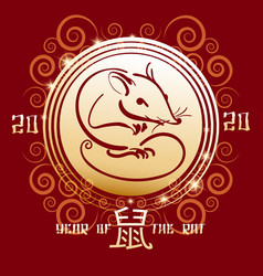year rat chinese new year design template vector image