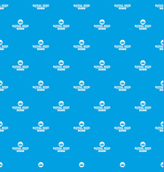 Monarch king pattern seamless blue vector