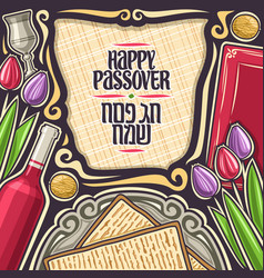 poster for passover holiday vector image