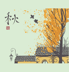 chinese autumn landscape with rotree and birds vector image