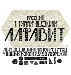 Hand drawn russian alphabet vector