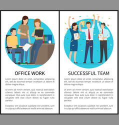 Office work successful team vector