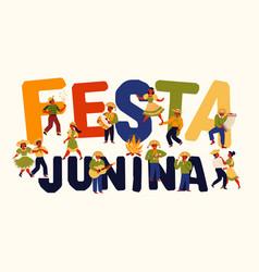 festa junina templates for latin american vector image