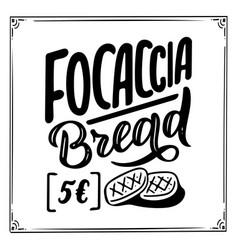 Italian food menu - names of dishe lettering vector