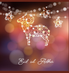 greeting card with silhouette of ornamental sheep vector image