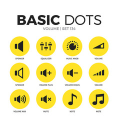 volume flat icons set vector image vector image