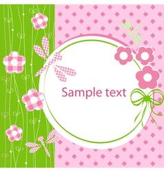 Holiday Card vector image