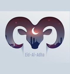 Eid al adha feast of sacrifice head of ram vector