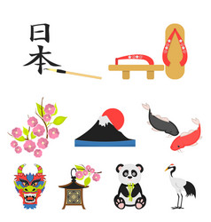 Japan set icons in cartoon style big collection vector