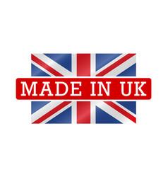 Made in uk united kingdom label bagde vector
